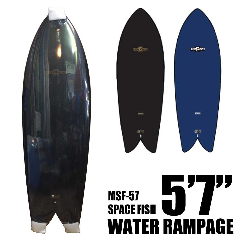ポイント最大28倍!4/16(火)01:59まで WATER RAMPAGE ウォーターランページ サーフボード MSF-57 SPACE FISH 5'7 スペースフィッシュ ショートボード