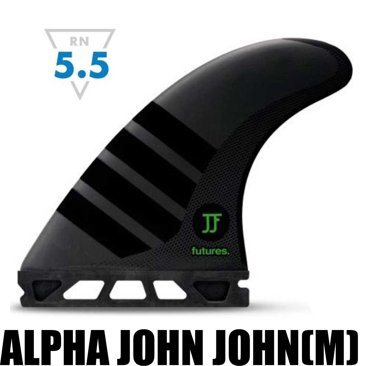 【土日祝も毎日発送】 FUTURES FIN ALPHA JOHN JOHN M ジョン・ジョン・フローレンステンプレート トライフィン 3フィン ショートボードフィン サーフィン