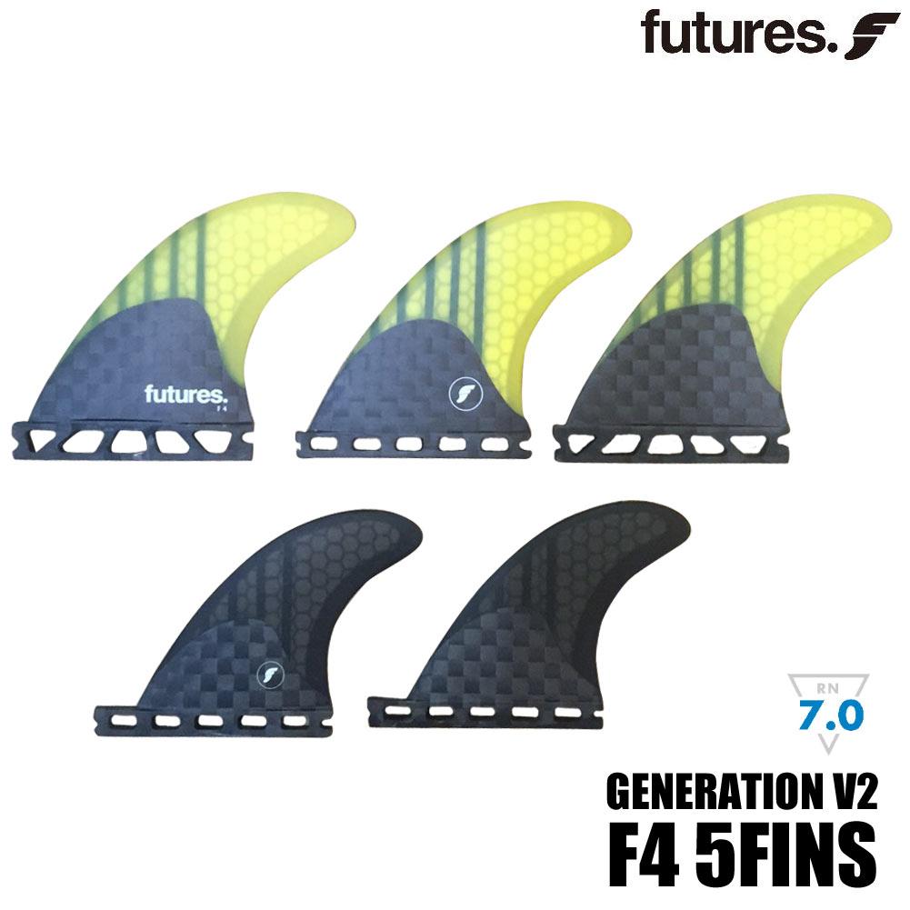 ポイント最大28倍!4/16(火)01:59まで FUTURES FINS GENERATION V2 F4 5FINS フィン サーフィン