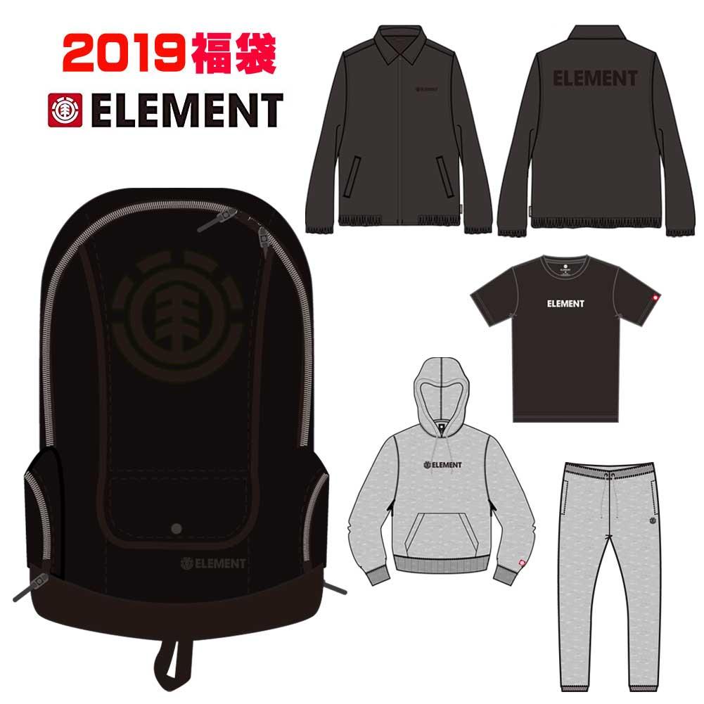 2019年 エレメント メンズウェア 福袋 ELEMENT HAPPY BAG 5点セット