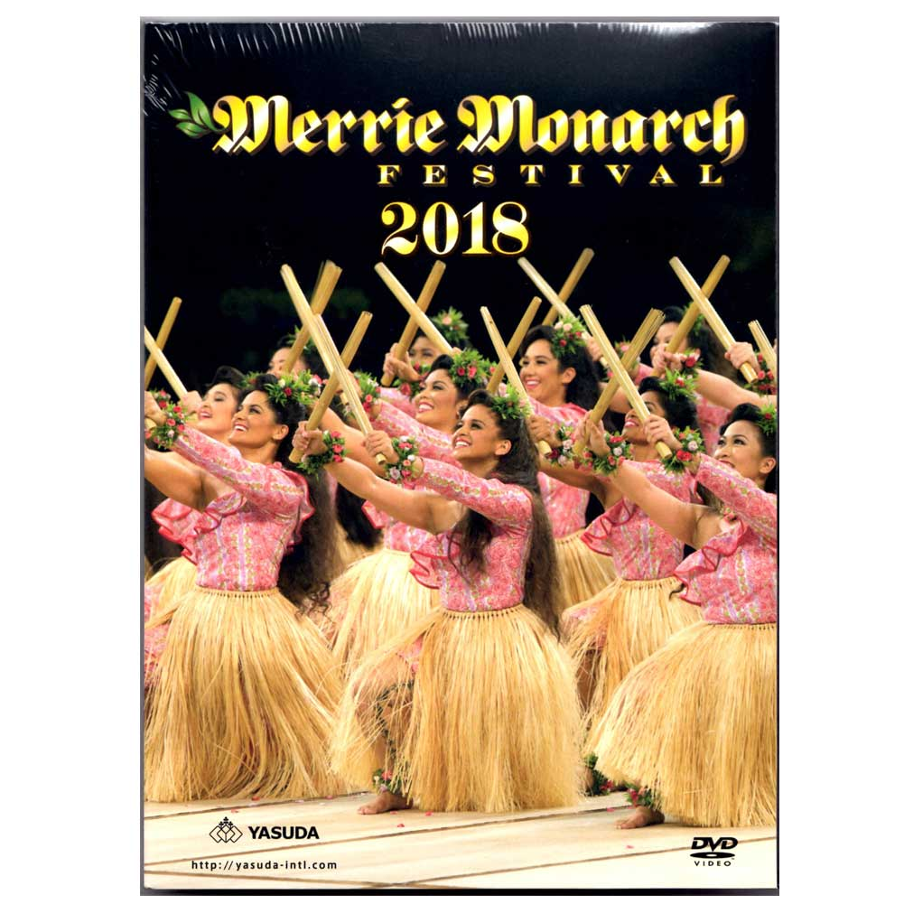 第55回 2018 Merrie Monarch FESTIVAL DVD メリーモナークDVD 日本語版 3枚組 人気商品