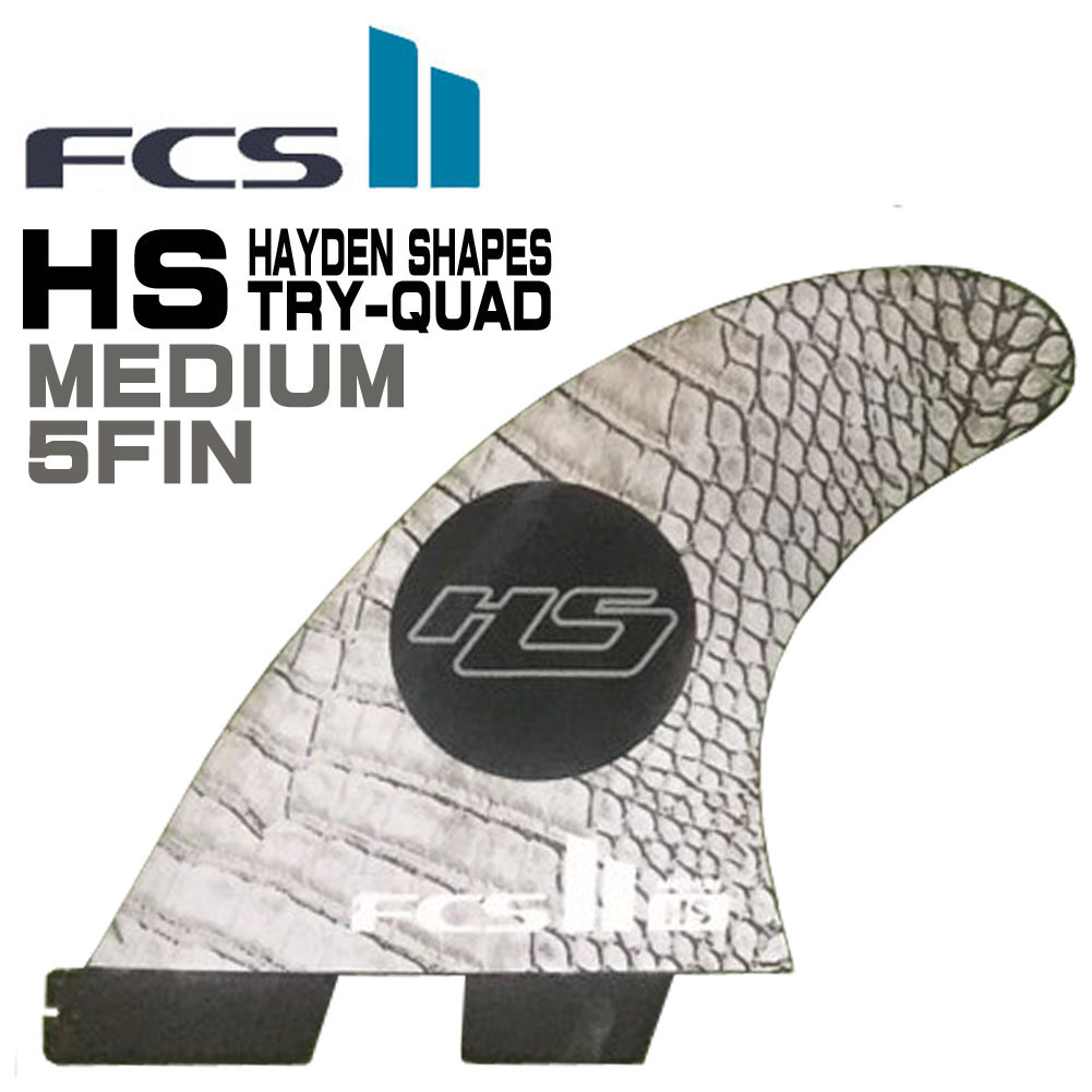 FCS2フィン 5フィン TRY-QUAD HS PC CABON HAYDEN SHAPES ヘイデンコックスモデル MEDIUM/ショートボード用 サーフィン【小型宅配便】【コンビニ受取対応商品】