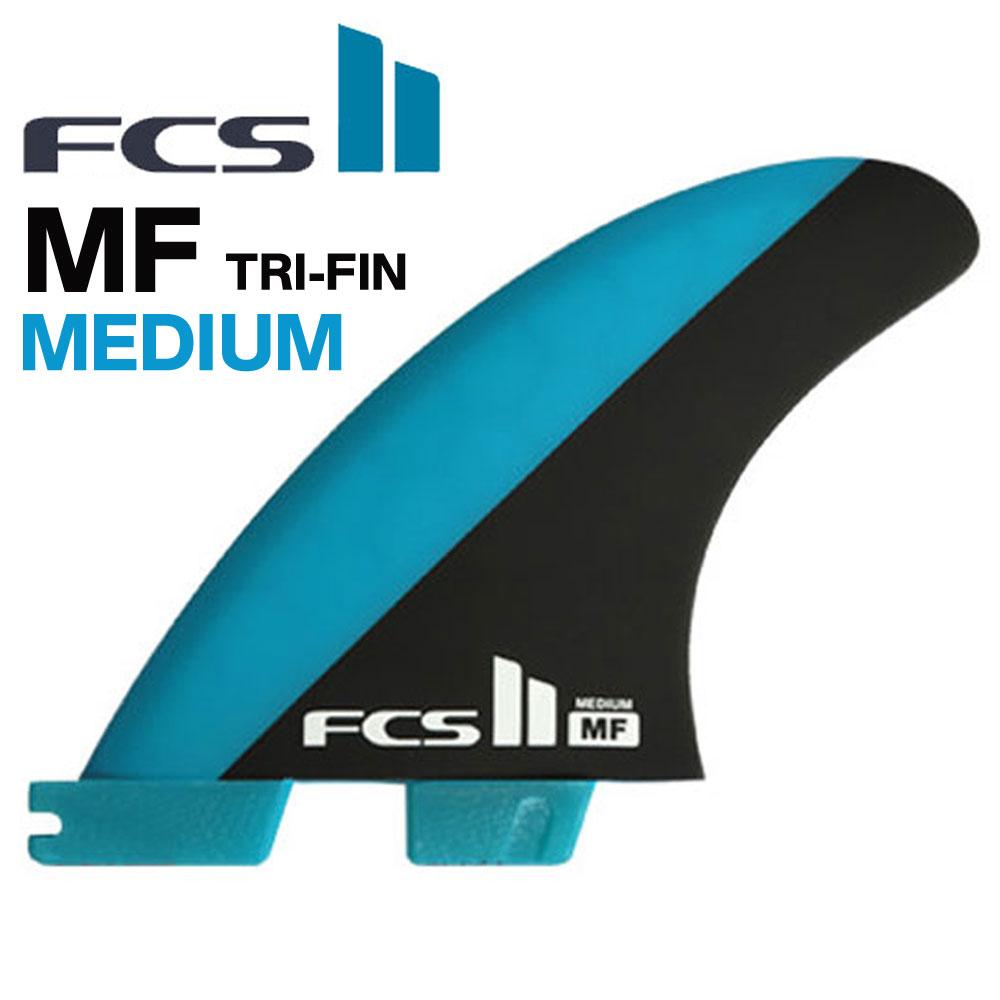 ポイント最大28倍!4/16(火)01:59まで FCS2フィン MF MICK FANNING PC BLUE 3フィン MEDIUM ショートボード用 サーフィン