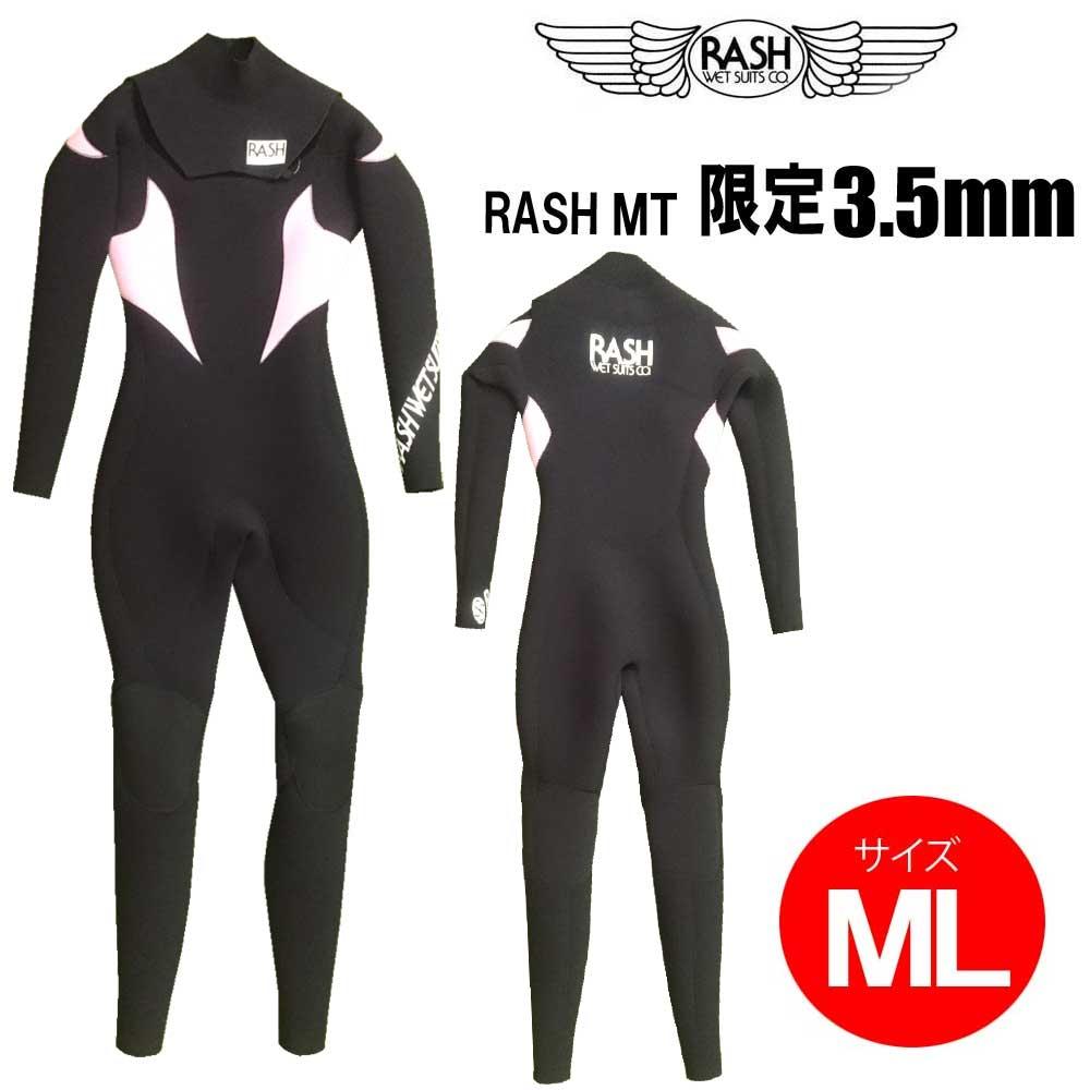 現品限り RASH ラッシュウェットスーツ レディースフルスーツ 3.5mm 限定MT Limited version サイズML