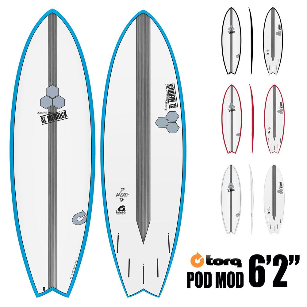 【平日13時までのご注文は当日発送】 ショートボード トルクサーフボード アルメリック ポッドモッド TORQ Surfboard CI-PODMOD-X-LITE 6'2 エポキシ サーフィン 初心者 中級者 エキスパート おススメ