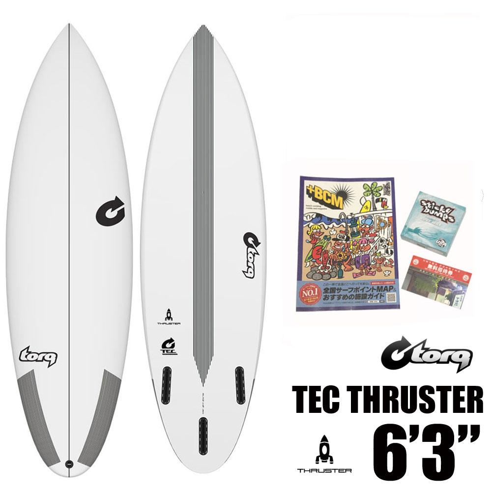 【土日祝も毎日発送】 サーフボード ショートボード トルクサーフボード スラスター 6'3 TORQ SURFBOARD TEC THRUSTER EPOXY エポキシ Future 初心者 中級