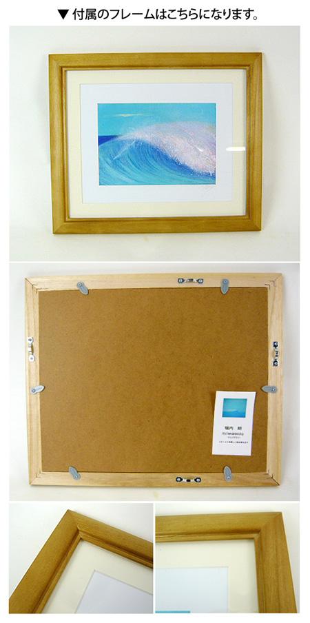 """聖冬青藍色畫堀內,繪畫和""""在夢中""""繪畫插圖室內 fs04gm 輸入的金額"""