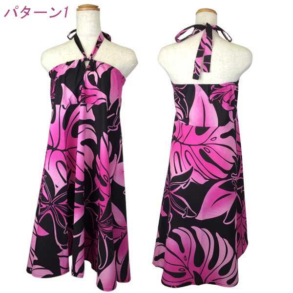 3 途經一片粉紅色的杠杆和穿一件長裙子花 fs04gm