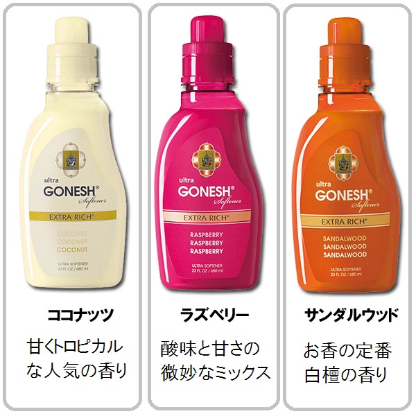GONESH Softener ガーネッシュウルトラソフナー washers for flexible agent 680 ml / washing products Ganesh incense 02P01Sep13fs3gm