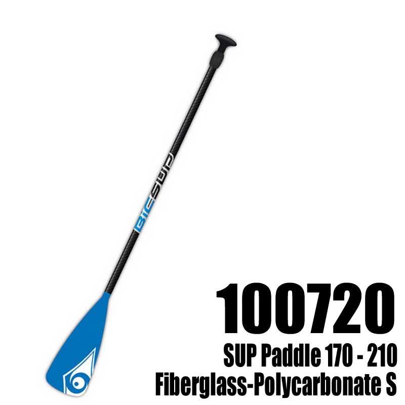 BIC スタンドアップ用パドル SUP Paddle 170 - 210 Fiberglass-Polycarbonate S 100720 SUPアクセサリー