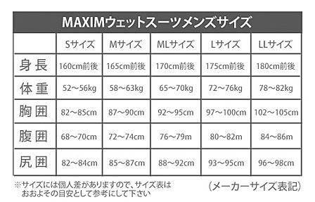 MAXIM 马克西姆男装潜水衣 3.5 mmALL 充分西装提示北欧 p 与滨海火花模型湿的衣服 / 男式泳衣