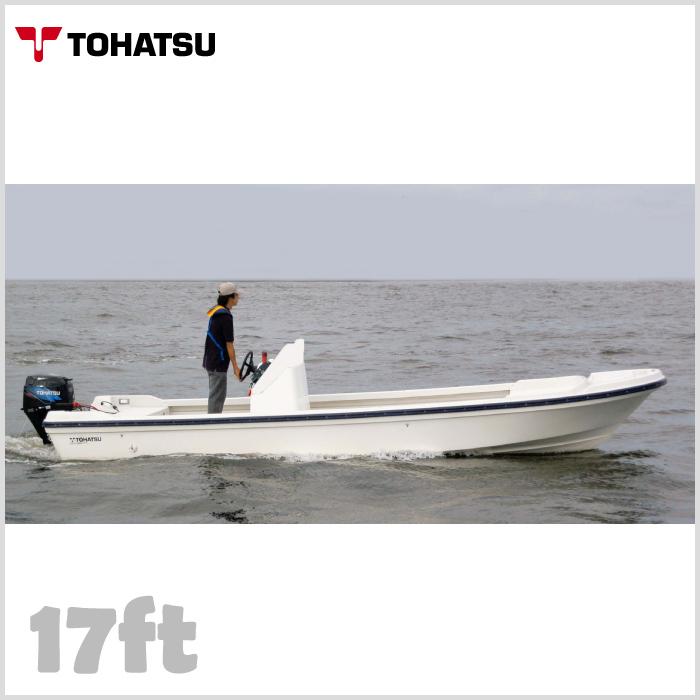 TOHATSU トーハツ 船体 プレジャーボート 17ft(フィート) 40馬力 船外機付き TFWシリーズ 最大搭載人数 5人 新2級以上