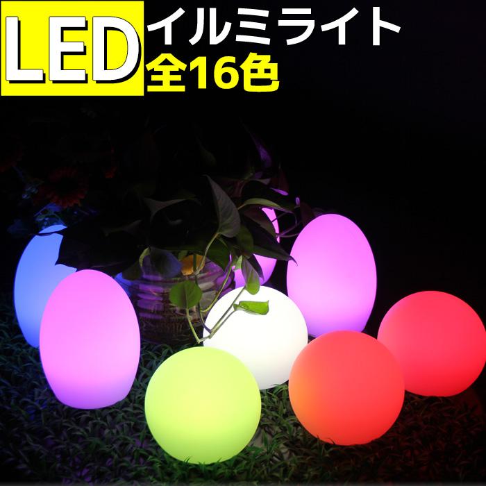 LED家具 おしゃれ家具 4種類 エッグ タマゴ型ランプ クラブ バーやインテリア照明 抗菌加工 衛生的 LED内蔵 防水 IP65 屋外使用OK led 光る家具