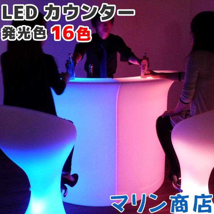 光るLEDバーコーナーカウンター【1個】発光色は16色でリモコンで遠隔操作OK 光るテーブル イベント用テーブル おしゃれ家具 LED内蔵 防水 IP65 屋外使用OK LED家具 光る家具