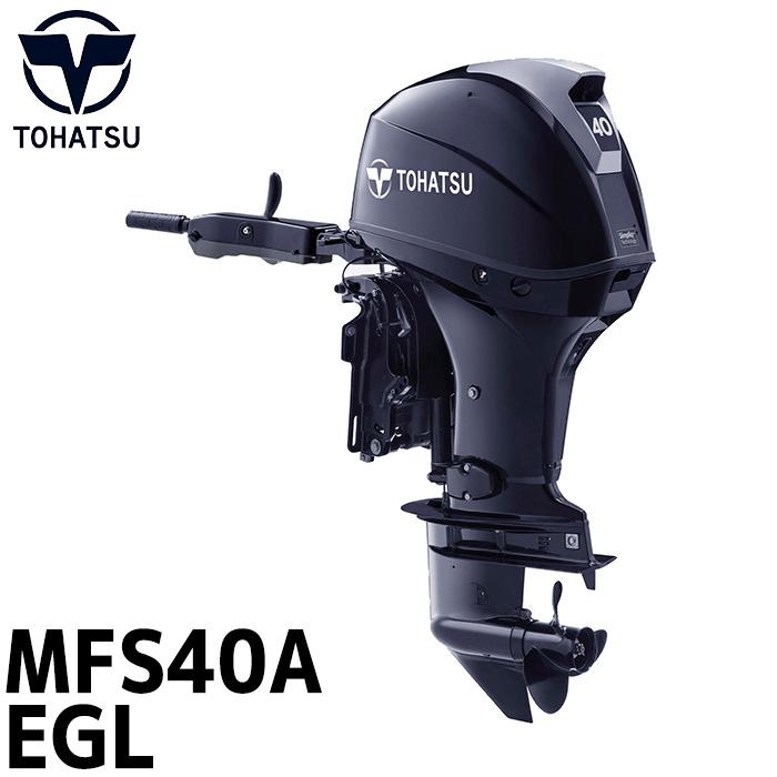船外機 40馬力 送料無料 トランサムL セル付 電動スターター 燃料タンク 25L ガスアシスト仕様 4ストローク 船舶 ボート エンジン 船外機 TOHATSU トーハツ MFS40A-EGL