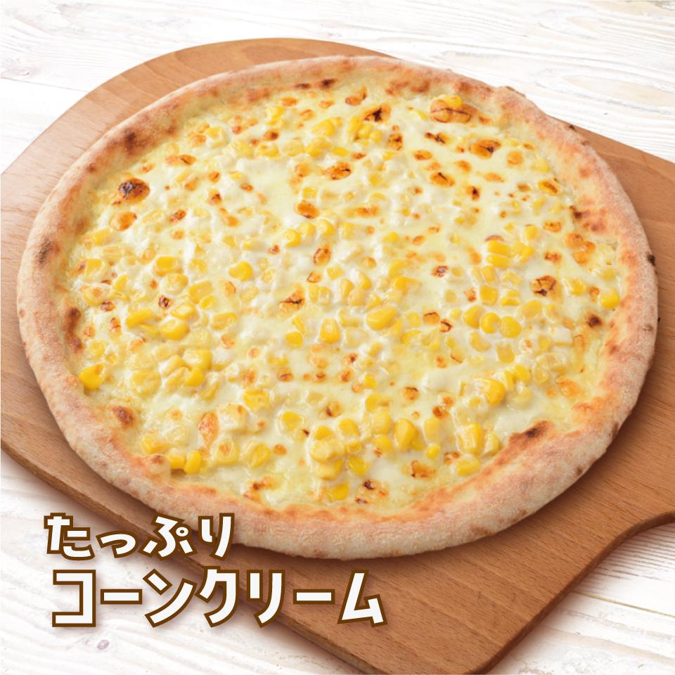 たっぷりスィートコーンの甘味と生クリームが相性がバツグン チーズの旨味も加わって絶妙のハーモニーを楽しめるピッツァです 爆買い新作 当店で子供に大人気 たっぷり コーン クリーム《 マリノ ピザ 薄焼き ローマ ピッツァ 冷凍ピザ pizza おいしい 冷凍 とうもろこし 甘い 間食 おつまみ 子供 家飲み 》 おうちごはん 当店は最高な サービスを提供します クリームピザ 記念日 お祝い 誕生日 家 ホームパーティー ごちそう イタリアン お手軽 夜食 おやつ