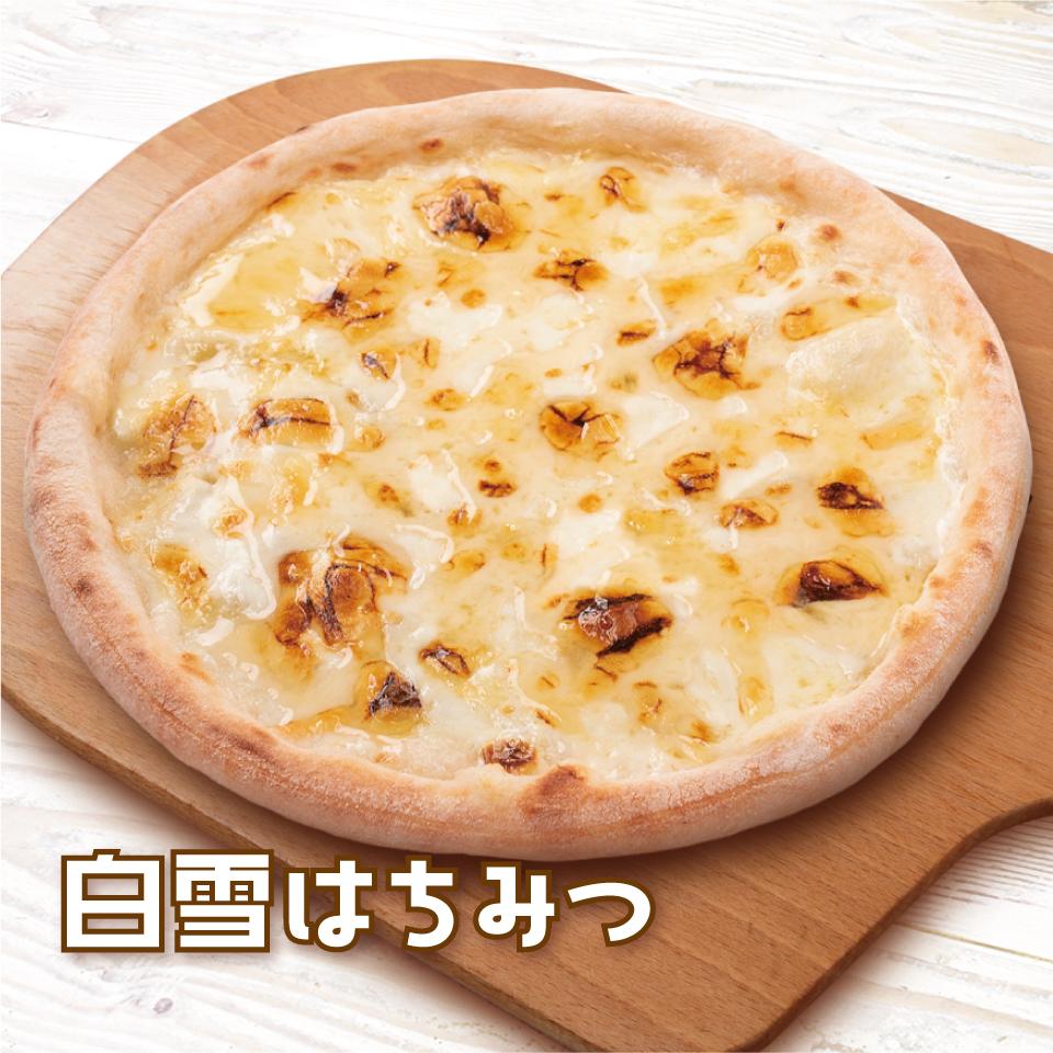 3種のブレンドチーズとクリームの風味とはちみつのハーモニーはやみつき 真っ白な降り積もった雪から名付けられたマリノと言ったらこのピッツァ 売り出し 白雪 はちみつ《 マリノ ピザ ピッツァ pizza チーズ クリーム ハチミツ チーズピザ 薄焼き ローマ 冷凍ピザ おいしい 甘い 》 お祝い ワイン イタリアン お取り寄せ おやつ 夜食 ギフ_包装 贈り物 子供 お手軽 やみつき 誕生日 おうちごはん 家族 ホームパーティー お酒 記念日