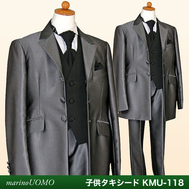marino | Rakuten Global Market: Kids Tuxedo! High grade fashionable ...