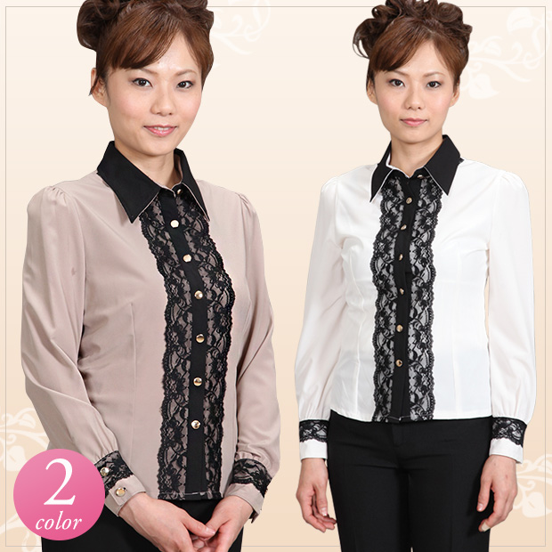 0f64f8a4f454b2 marino  Blouses shirt women s shirts! The suit underscores how   Admission  and graduation formal shirt! Lace blouse! 6116
