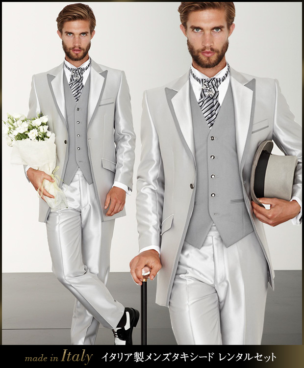 Wedding Tux Rental.Tuxedo Rental Italy Series Round Trip Notch Pants Wedding Groom For The Secondary Adult Ceremony Playing And Various Party Tuxedo Rental