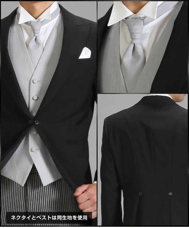 Wake-up rental 10 points full set formal suit domestic wool fabrics domestic sewing rental costumes wedding ceremonial graduation award ceremony, men's men's for men suit Tuxedo formal dress wedding ceremony suit ★ summer up also available! Rental wake-u