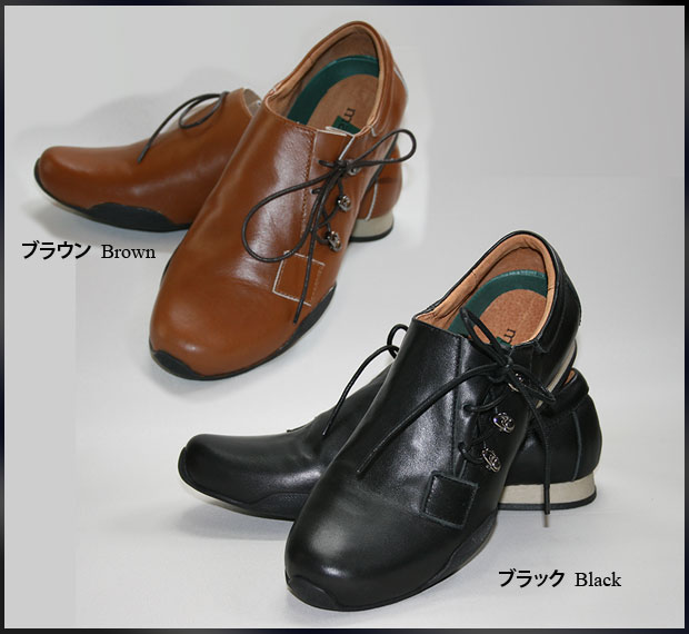 ★ ★ gentleman leather men's shoes men's shoes 2 E (EE narrower) N203-3