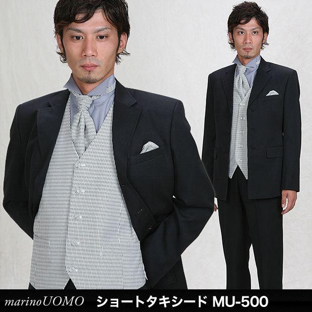 82068de33cccf 送料無料☆ 燕尾服 レンタル  タキシード  エンビ レンタル  ピッタリ