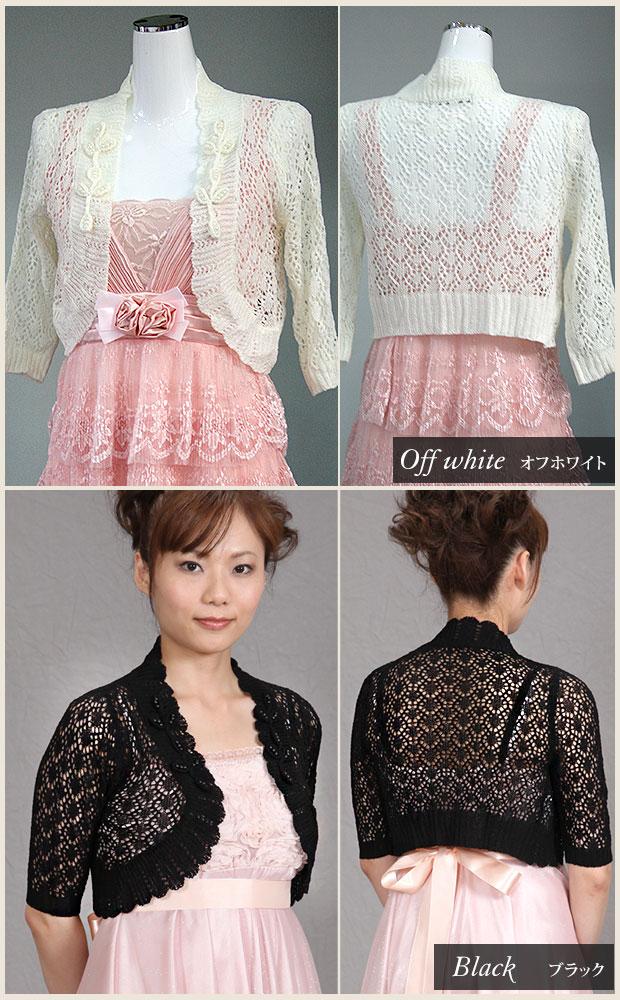 Marino Wedding Bolero Bolero Knitting Please Use Lace Bolero