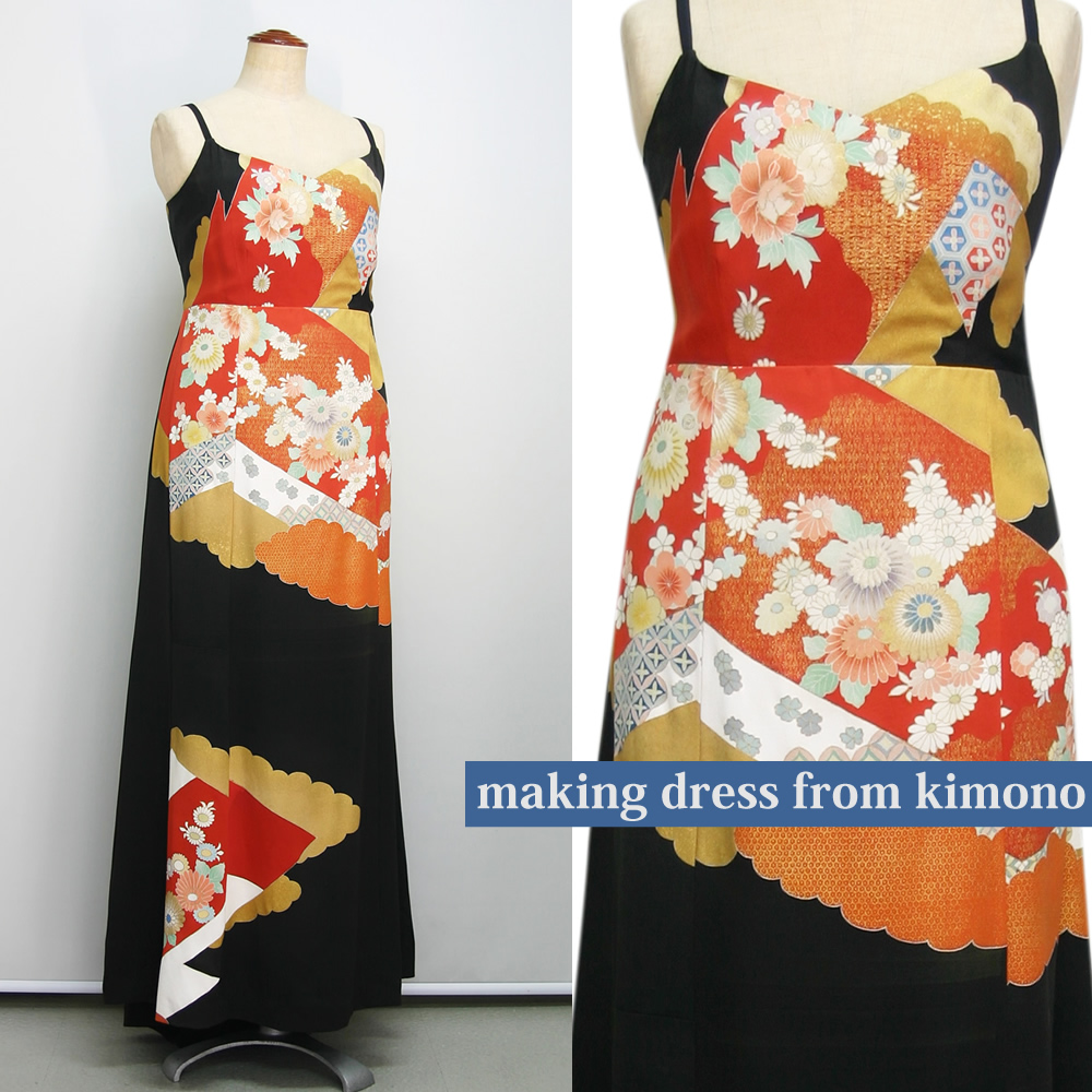 e65b054099e2c 着物リメイクドレス 13号 母親 新品の留袖をワンピースドレスにリメイク ...