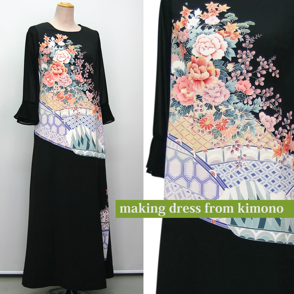 一点物の正絹留袖ドレス【着物リメイクドレス 和ドレス 結婚式 参列 母親 親族 留袖 11号】
