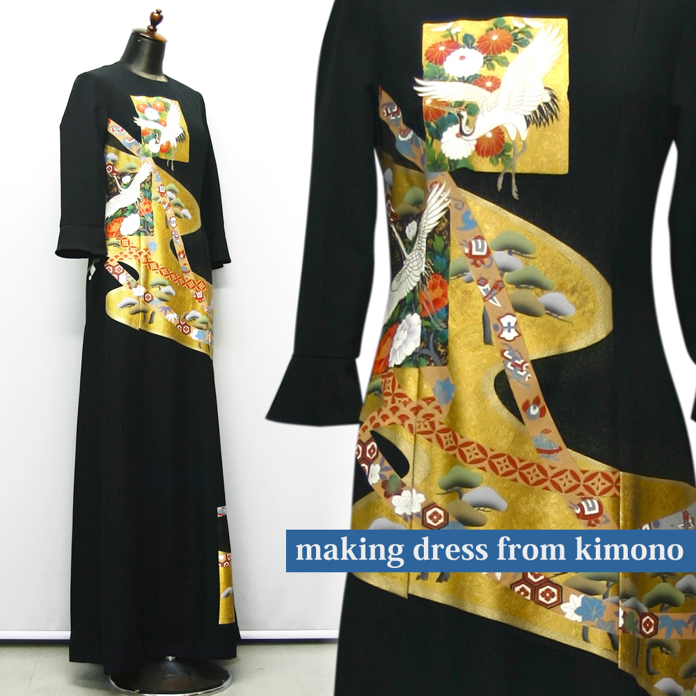 親族 5号 和ドレス 7号】 参列 留袖 一点物の正絹留袖ドレス【着物リメイクドレス 結婚式 母親