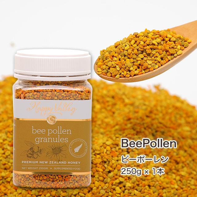 今ならポイント5倍 花粉の季節に 日々の疲れに 記念日 ビーポーレン 蜜蜂花粉 250g マリリ ニュージーランド 無添加 みつばち花粉 健康 メーカー直売 オーガニック サプリメント 有機 非加熱 花粉症