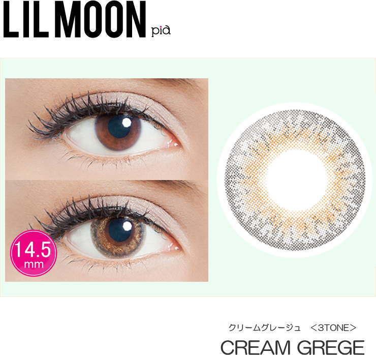 """奶油品位 Rola 由""""LILMOON""""每月 DIA:14.5 毫米 2 件套 / 学位罗拉的没有渴望的眼睛 haefkarakon lilmoon 灰色色 (彩色) (彩色隐形眼镜) CreamGrege (haefkarakon) (半眼)"""
