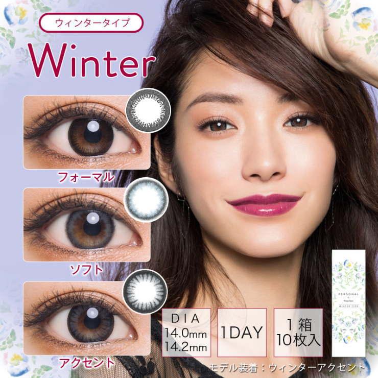 10张个人经由维纳斯眼睛一日度有,没有度的个人彩色弹簧财秋天冬天正式软件重音1日一次性有色隐形眼镜小组透镜