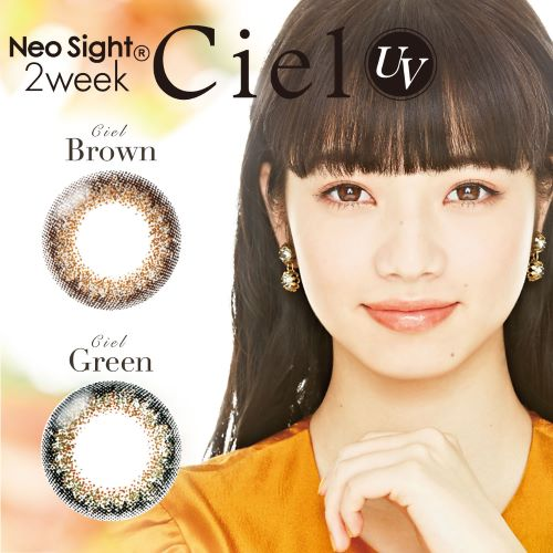 (two sets) in the UV processing colored contact lens 3 tone two week when  ...