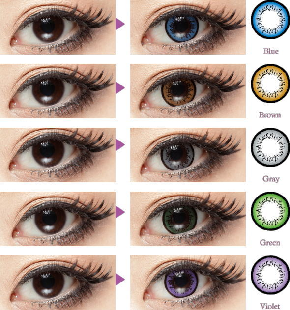 46381fb25f Maris Queen  For beginners we recommend! Color contact lenses ...