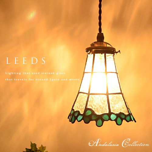 Markdoyle rakuten global market cute led light bulb for stained cute led light bulb for stained glass pendant light stained glass shade 1 light pendant light antique classic natural hand made glass shade lighting rails mozeypictures Gallery