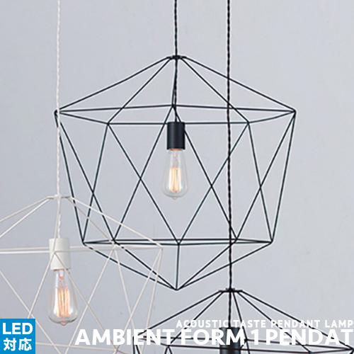[AMBIENT FORM 1 PENDANT アンビエントフォーム 1 ペンダント][ARTWORKSTUDIO アートワークスタジオ] ペンダントライト LED対応 スタイリッシュ 1灯 スチール おしゃれ 多灯吊り 北欧 ダクトレール(要プラグ) インテリア照明 ダイニング用 リビング 照明 簡単取付(CP4 (PX10