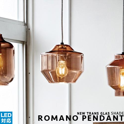 [Romano pendant][ARTWORKSTUDIO:アートワークスタジオ] ペンダントライト シーリングライト LED対応 シンプル ミラーシェード メッキ加工 モダン クラシカル ガラス おしゃれ ダクトレール(要プラグ) 吊下げ灯 西海岸 インテリア照明 照明 簡単取付(CP4 (PX10