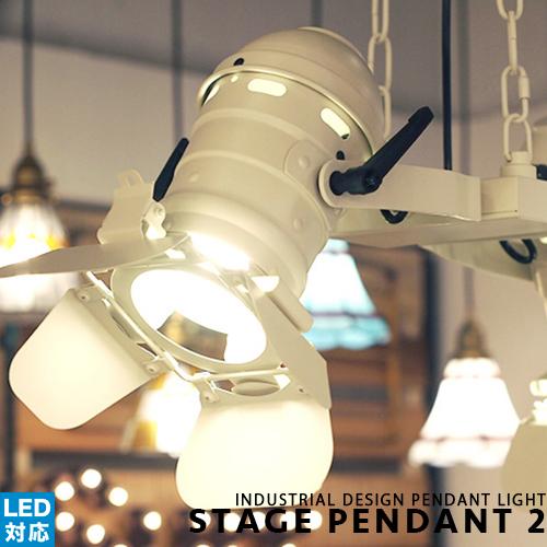 [Stage pendant 2][ARTWORKSTUDIO:アートワークスタジオ] ペンダントライト シーリングライト LED対応 シック スチール インダストリアル レトロ アイアン 西海岸 おしゃれ スタイリッシュ 吊下げ灯 北欧 インテリア照明 照明 簡単取付(CP4 (PX10