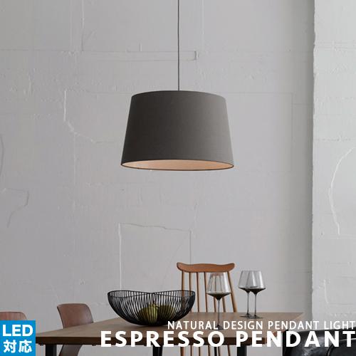 [Espresso pendant][ARTWORKSTUDIO:アートワークスタジオ] ペンダントライト シーリングライト LED対応 シック 無垢材 木製 シンプル 北欧 ナチュラル 和風 布製 おしゃれ 吊り下げ灯 居間 寝室 1灯 インテリア照明 照明 簡単取付(CP4