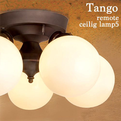 Markdoyle rakuten global market ceiling light lamp 5 light ceiling light lamp 5 light ceiling light with simple retro remote pun cute dining for interior lighting design living room dining lighting mozeypictures