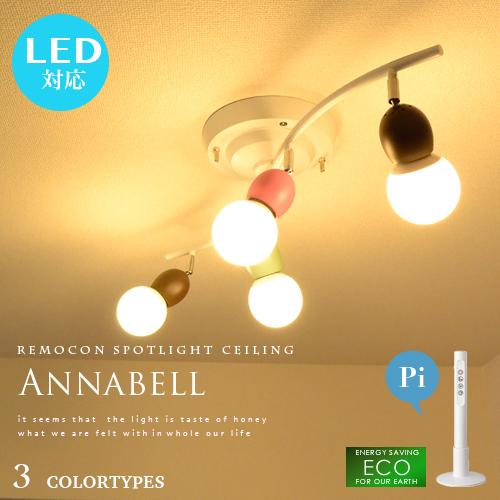 Lighting Remote Ceiling Lamp 4 Light Spotlight See Ring Of LED Bulbs For