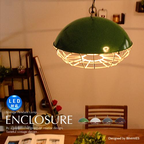 ペンダントライト 1灯 [ENCLOSURE:エンクローザー] LED対応 西海岸 インダストリアル ビンテージ ブルックリン おしゃれ 照明 ライト ダイニング用 食卓用 ガード カントリー グリーン デザイナーズ レトロ 北欧風 シャビー 天井照明 サビ加工 BIMAKES:ビメイクス(CP4(PX10