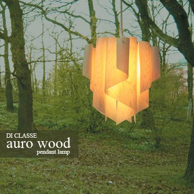 【auro M:アウロ M】 【wood:ウッド】|北欧ナチュラルデザインペンダントランプ|【GOOD DESIGN】【DI CLASSE:ディクラッセ】【インテリア照明】【送料無料】(CP4