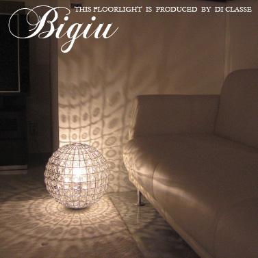 【BIGIU:ビジュ】スタンドライト フロアランプ インテリア照明 LED対応 クリアー ゴージャス モダン クラシック 上品 綺麗 おしゃれ 可愛い 華やか 間接照明 キラキラ 宝石 リビング用 寝室 書斎 玄関 寝室 ワンルーム 照明【DI CLASSE:ディクラッセ】(CP4