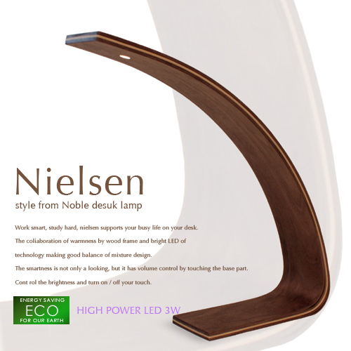 Great DI CLASSE: Declasse Touch Sensitive LED Lamp Dimmable Wood Natural