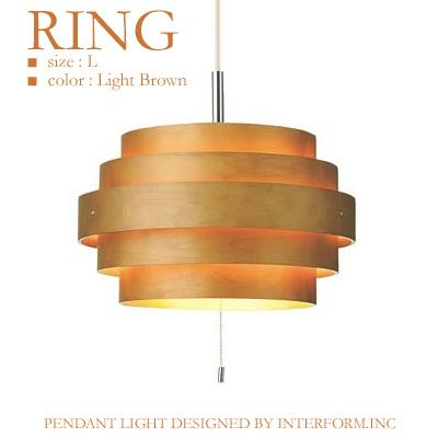RING(L) リング-L 照明 ライト ペンダントライト 2灯+豆球 LED対応 プルスイッチ 点灯切替 北欧 ナチュラル ウッド モダン カントリー ウッドリング ウッドシェード 明るい リビング用 ダイニング用 食卓用 居間用 6畳 8畳 10畳 INTERFORM インターフォルム (CP4 (PX10