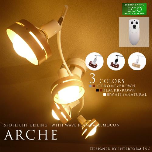 【ARCHE:アーチェ】リモコン付4灯スポットライトシーリング|インターフォルム|電球型蛍光灯|240W型|400W型|クローム/ブラック/ホワイト|ウッド|天井照明|和室|洋室|リビング用|ダイニング用|6畳~10畳|間接照明 【10P02Mar14】