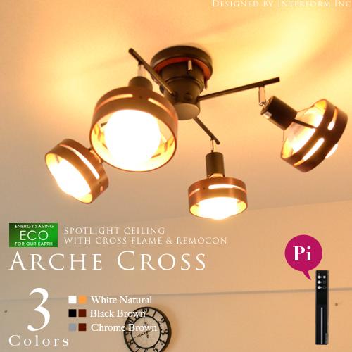 【ARCHE CROSS:アーチェクロス】 4灯ウッドシェードスポットライトシーリング|リモコン付|3色展開|リビング用|ダイニング用|寝室|照明|ライト|モダン|スポットライト|寝室|ナチュラル|6畳|8畳|10畳|簡単取付|間接照明|INTERFORM